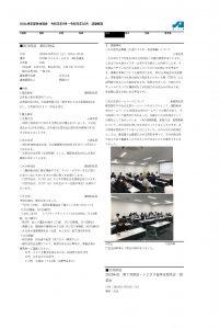 2019/10/23 例会