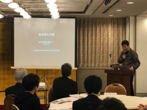 2019/12/17 例会