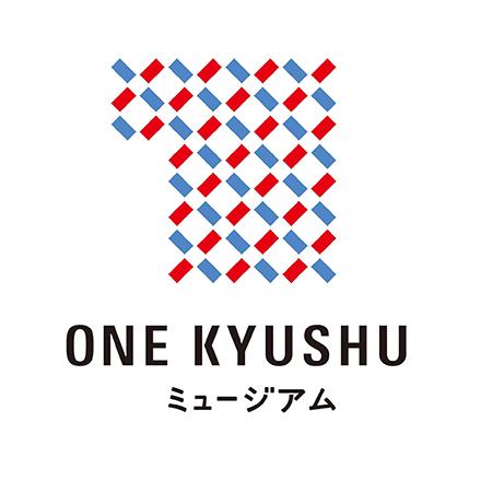 都心空間交流デザイン様より One Kyushu ミュージアムのご案内