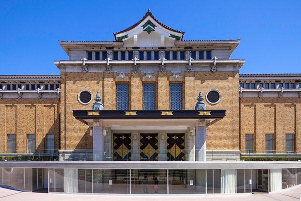 記念講演会のご案内 近現代の建築から京都を考える