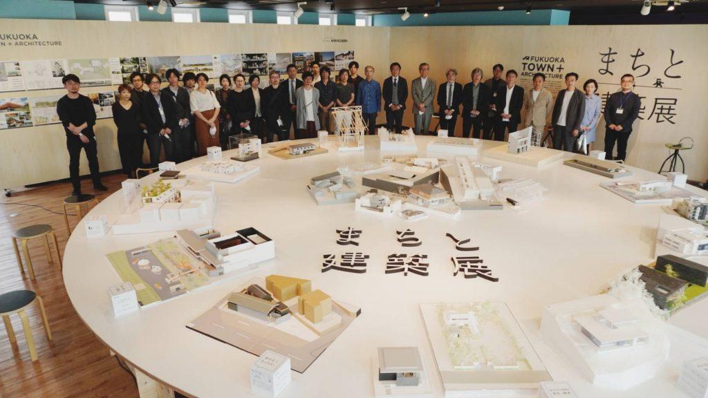 「まちと建築展」事業報告